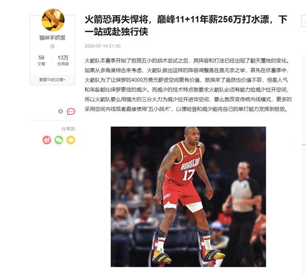 搜狐自媒体直发账号【注册号】高收录新号