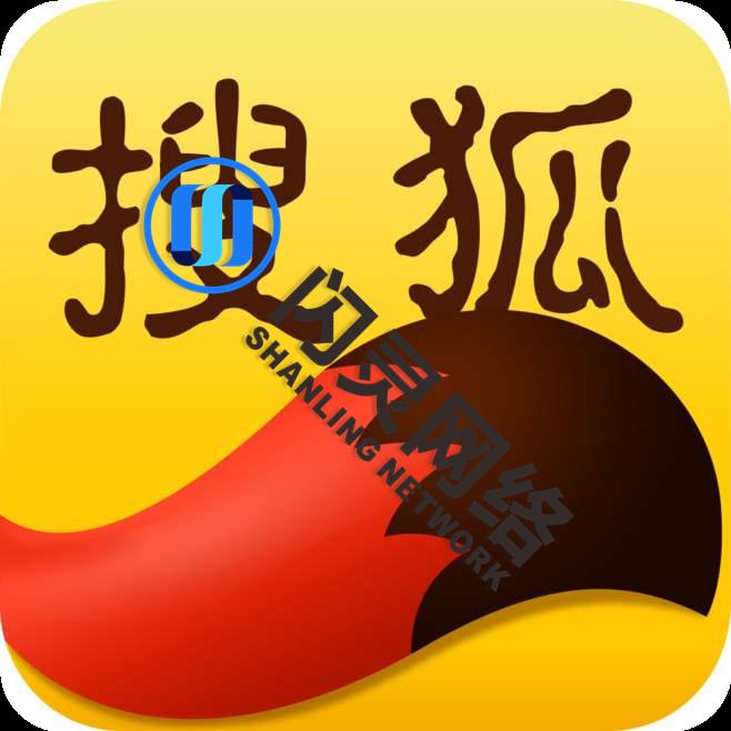 【热销】搜狐自媒体直发账号【注册号】高收录新号