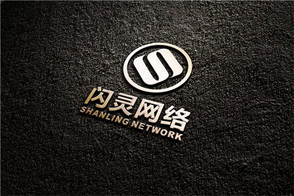 庆祝上海闪灵网络与阿里云签约业务合作【原创版】
