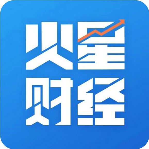 火星财经账号购买【金融财经专用】火星财经账号出售