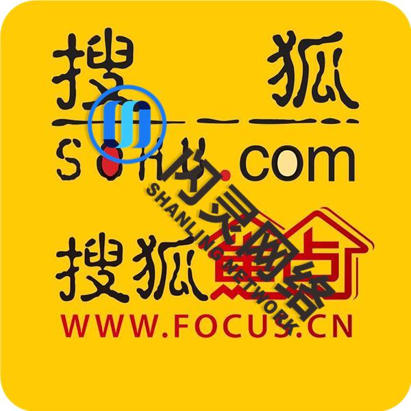 搜狐焦点账号购买【注册号】房地产行业专供