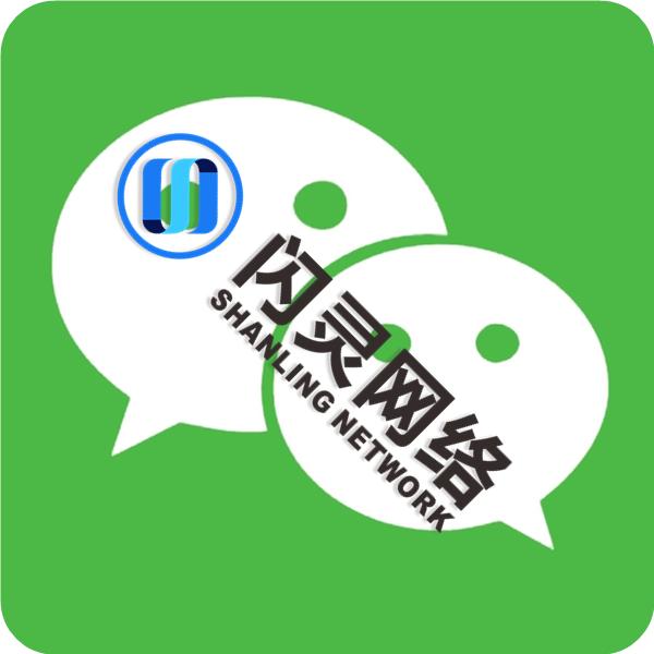微信公众号购买【注册号】真实营销账号_支持绑定微信