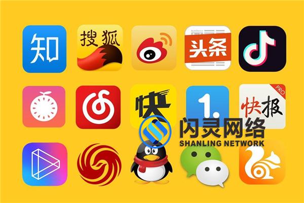 搜狐黄V账号购买及运营方法