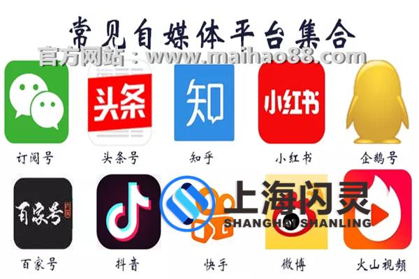 搜狐账号购买安全系数坚持品牌质量是我们的核心