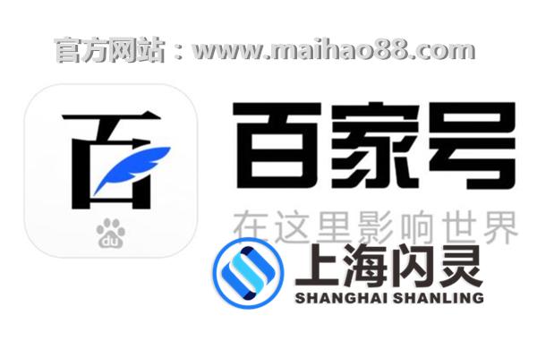 搜狐号自媒体账号运营及内容代发以诚信为本