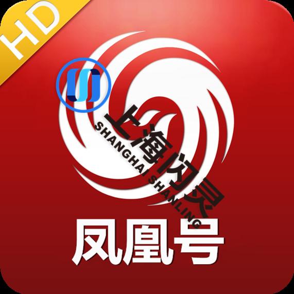 凤凰号购买【直发号】凤凰自媒体号购买_高曝光量账号