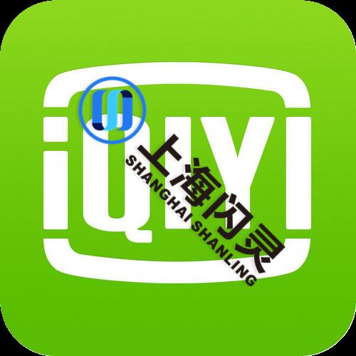 爱奇艺视频账号购买出售【注册号】高质量自媒体账号出售平台