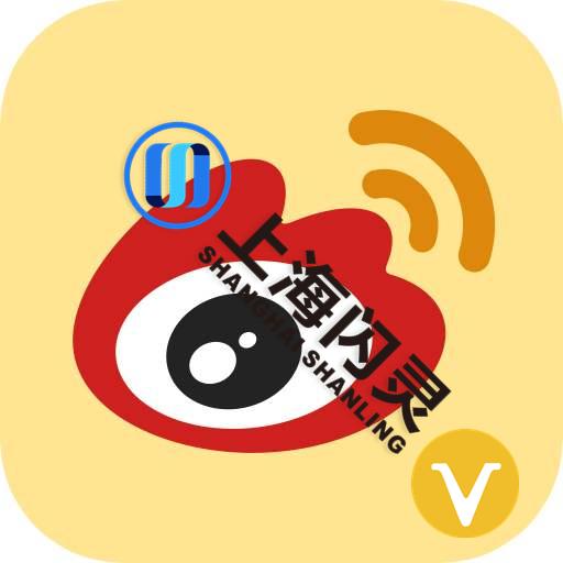 微博号黄V认证万粉账号【图文+视频】高流量账号(可换绑手机,550元一个)