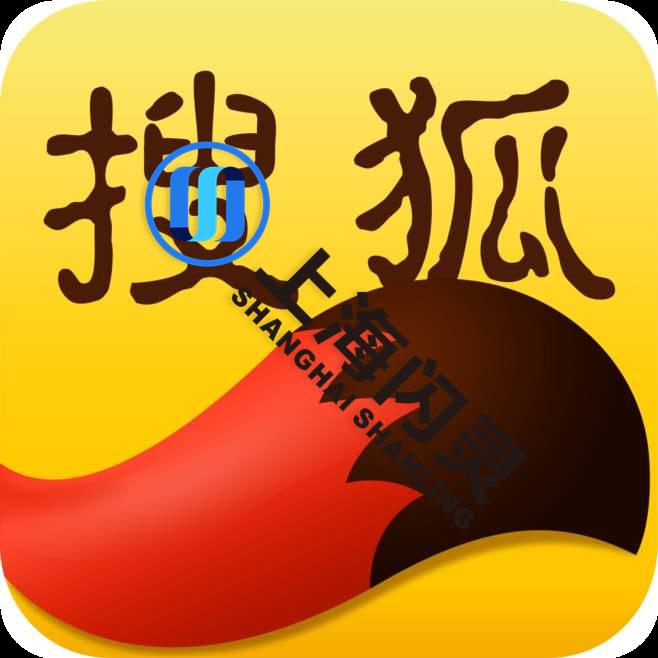 搜狐企业账号购买【企业号】高权重账号(需要绑定手机_登录方便_收录效果可观_280元)